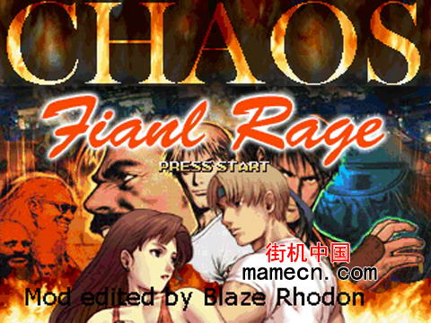 最后愤怒乱战7人版 Final Rage Chaos Custom Characters